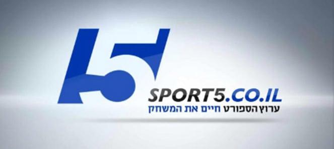 Sport5 Channel